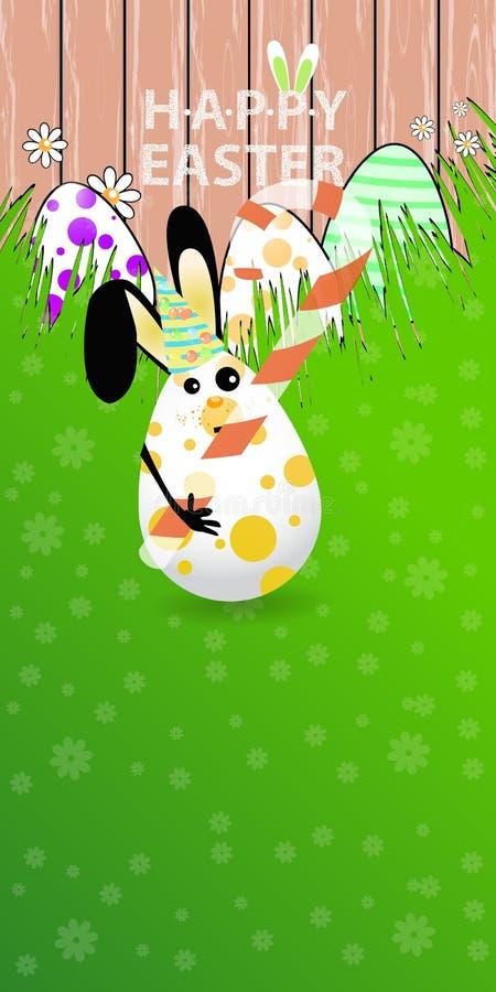 Illustration orientée verticale de Pâques illustration stock