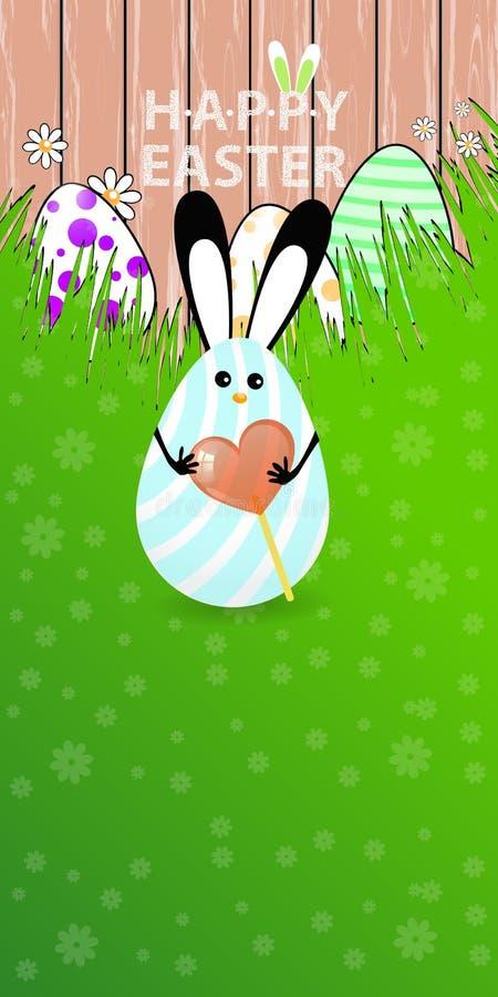 Illustration orientée verticale de Pâques illustration libre de droits