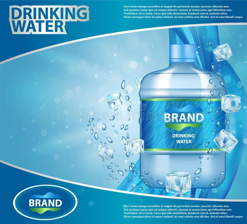 Illustration réaliste potable de vecteur d'annonce de l'eau de refroidisseur illustration de vecteur