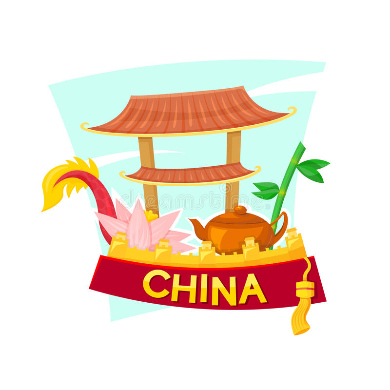 Illustration réglée de vecteur de la Chine illustration de vecteur