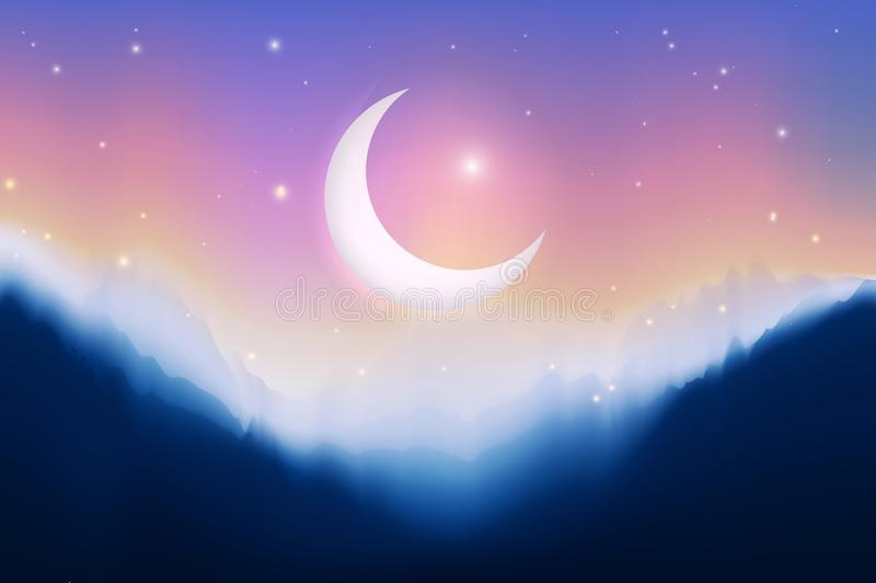 Illustration Ramadan Kareem illustration de vecteur