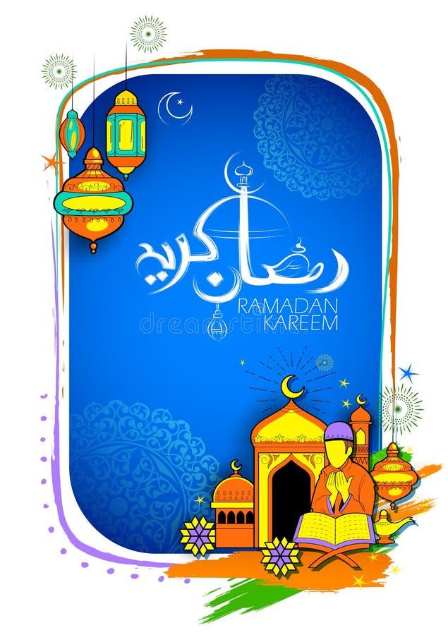 Ramadan kareem generous ramadan greetings for islam religious download ramadan kareem generous ramadan greetings for islam religious festival eid with freehand sketch mecca building m4hsunfo Images