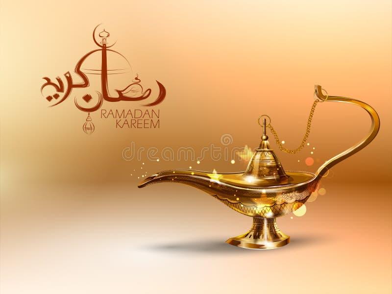 Ramadan Kareem Generous Ramadan greetings in Arabic freehand with antique Aladdin lamp for Islam religious festival Eid. Illustration of Ramadan Kareem Generous stock illustration