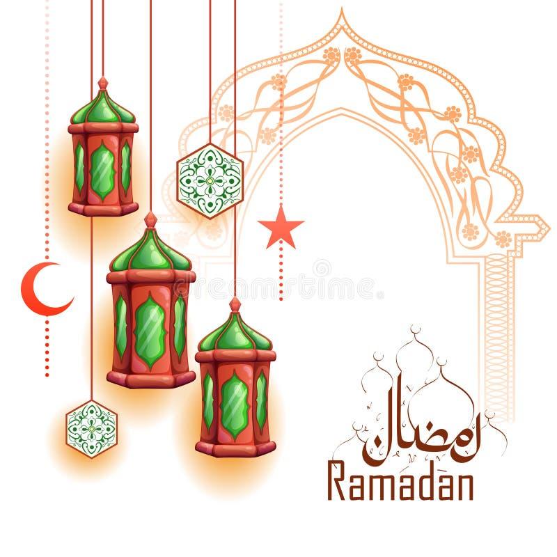 Ramadan kareem generous ramadan greetings for islam religious download ramadan kareem generous ramadan greetings for islam religious festival eid with illuminated lamp stock vector m4hsunfo Images