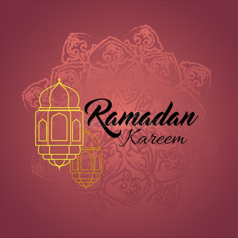 Illustration of Ramadan kareem and Ramadane mubarak with lantern. Traditional greeting card wishes holy month vector illustration