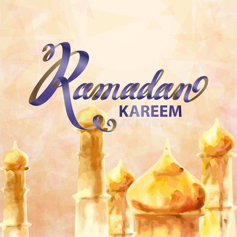 Illustration of Ramadan kareem and Ramadane mubarak. stock illustration