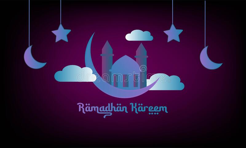 An illustration of Ramadhan Kareem background royalty free stock images