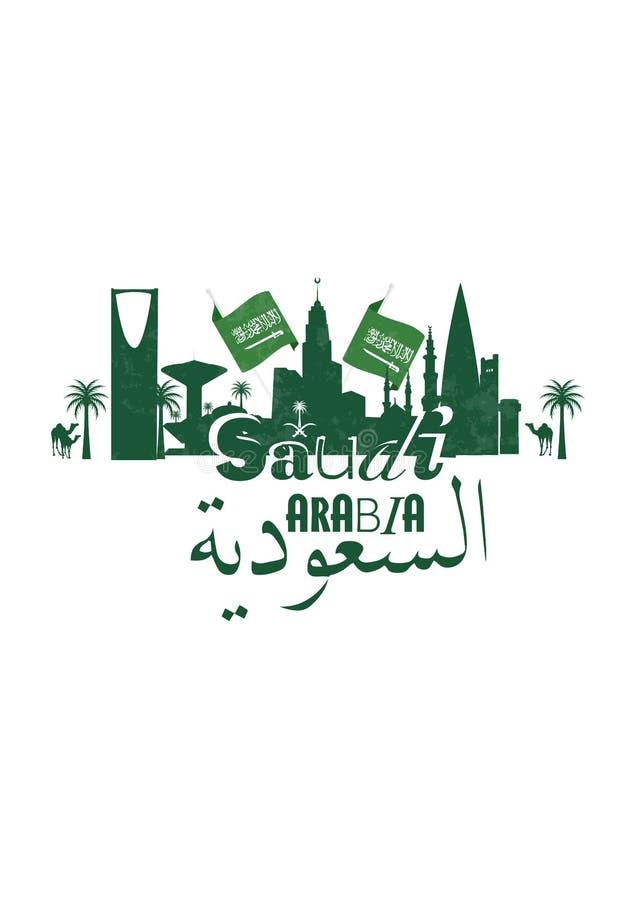 holiday saudi arabia essay