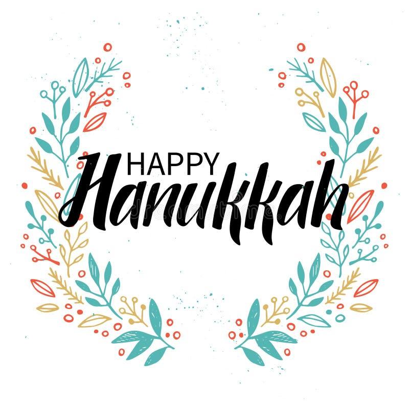 Illustration tirée par la main de vecteur Hanukkah heureux lettrage illustration de vecteur