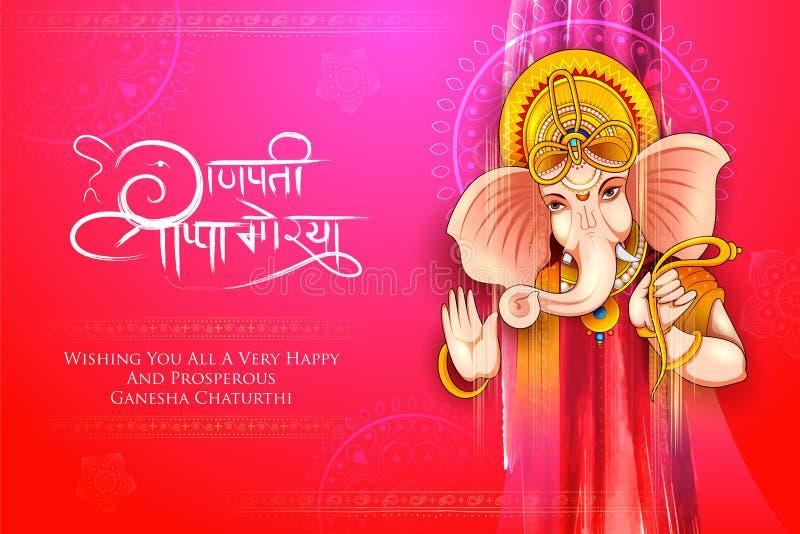 Illustration von Lord Ganpati-Hintergrund für Ganesh Chaturthi-Festival von Indien stock abbildung
