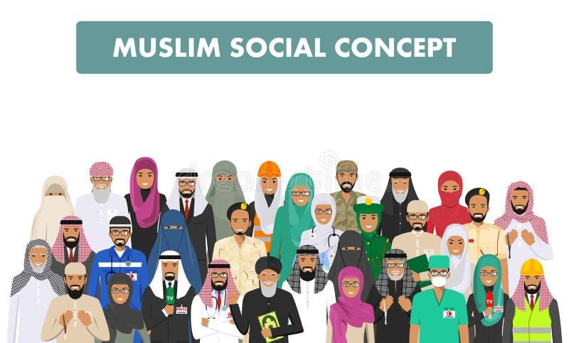 illustrationen för begreppet 3d framförde samkväm Gruppera för folkyrken för muslim som den arabiska ockupationen tillsammans stå vektor illustrationer