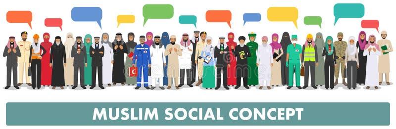 illustrationen för begreppet 3d framförde samkväm Ockupation för yrken för folk för stora gruppmuslim som arabisk tillsammans in  vektor illustrationer