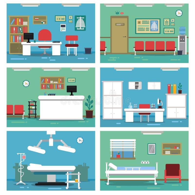 Illustrationer av tomma medicinska kontor Olika rum i sjukhus Vektorbilduppsättning vektor illustrationer