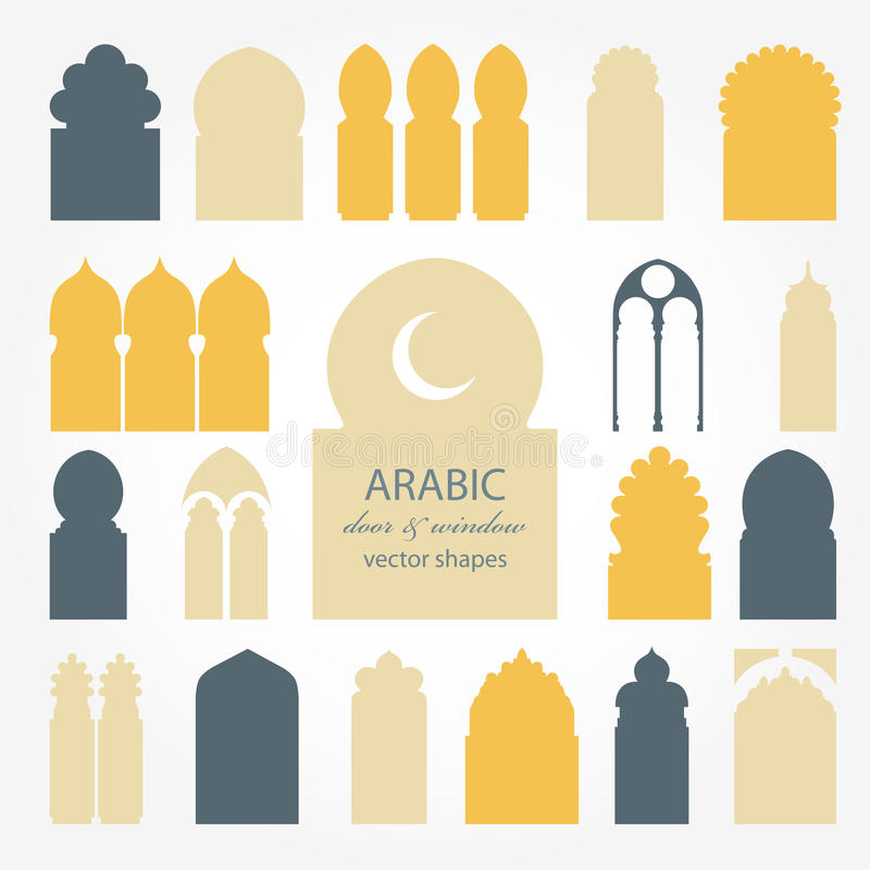 Illustrations arabes de porte et de fenêtre illustration de vecteur