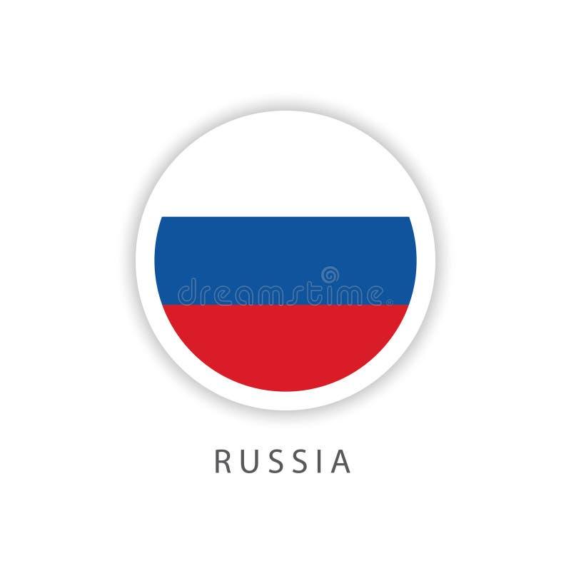 Illustratore di progettazione del modello di vettore della bandiera del bottone della Russia royalty illustrazione gratis