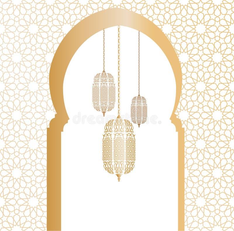 Illustrazione araba di vettore royalty illustrazione gratis