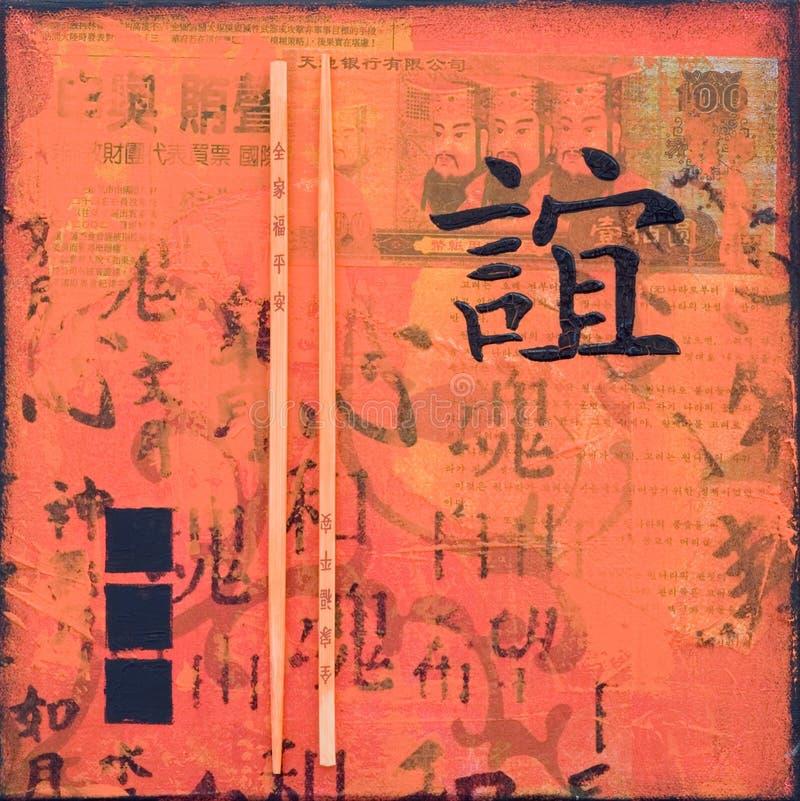 Illustrazione Asia illustrazione di stock