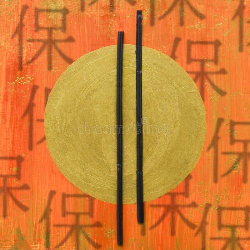 Illustrazione cinese illustrazione vettoriale