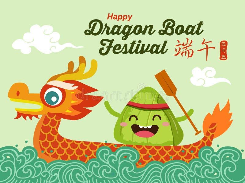 Illustrazione cinese di festival del personaggio dei cartoni animati degli gnocchi del riso di vettore e di barca di drago Il tes illustrazione di stock