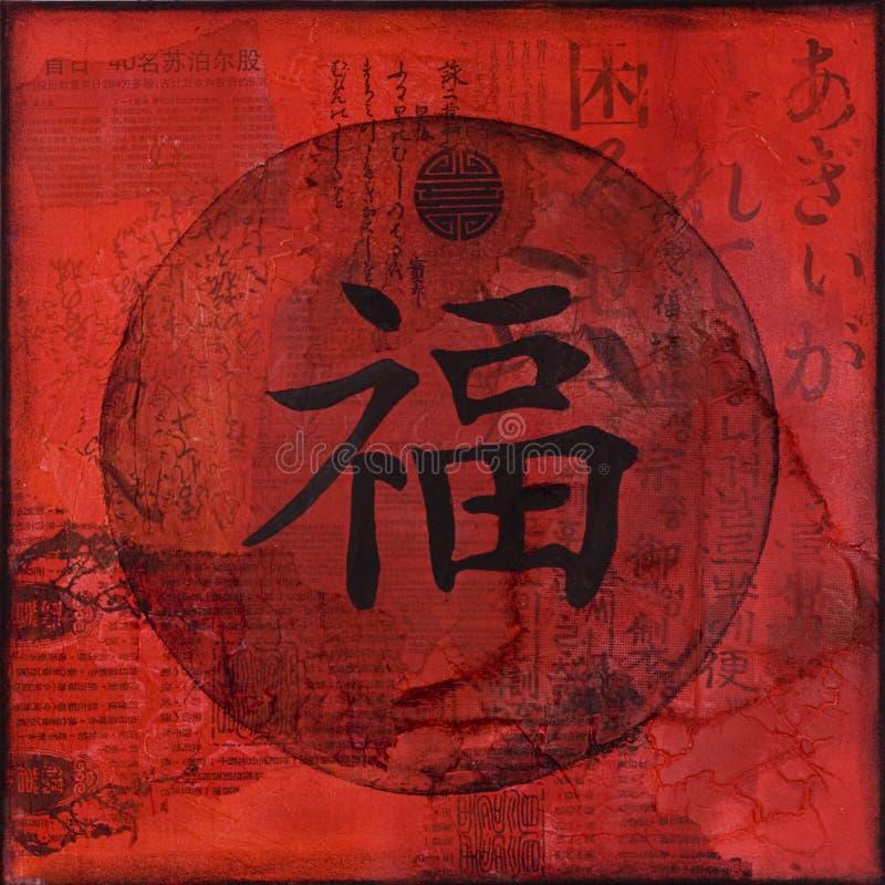 Illustrazione cinese di fortuna illustrazione di stock