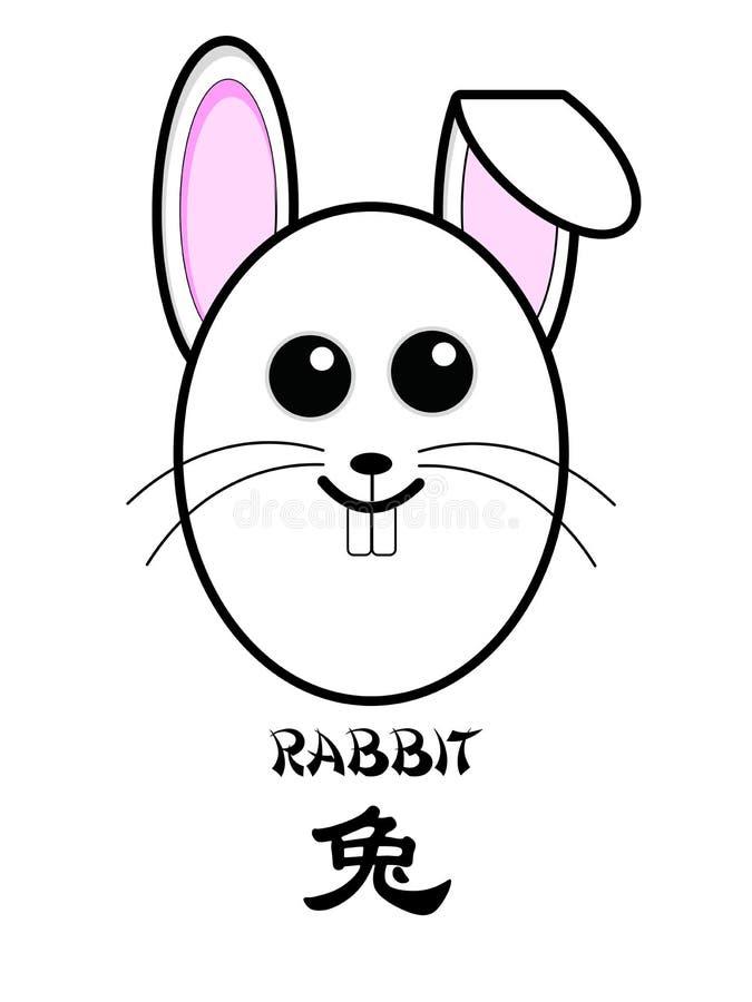 Illustrazione cinese per 2023, il coniglio dello zodiaco del nuovo anno illustrazione vettoriale