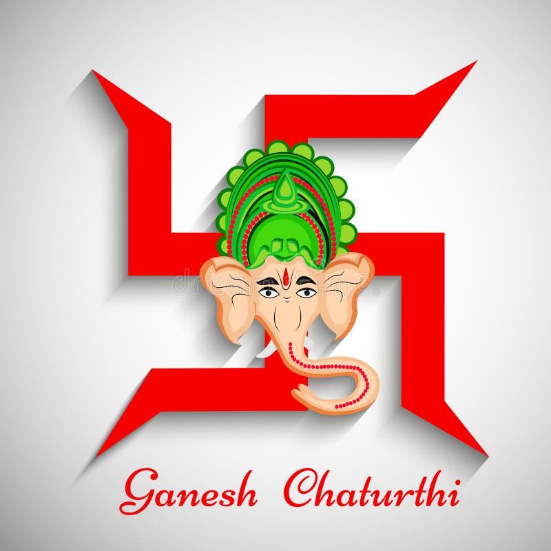 Illustrazione del festival indù Ganesh Chaturthi Background royalty illustrazione gratis