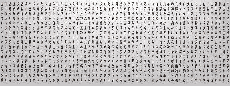 Illustrazione del fondo dei caratteri cinesi royalty illustrazione gratis