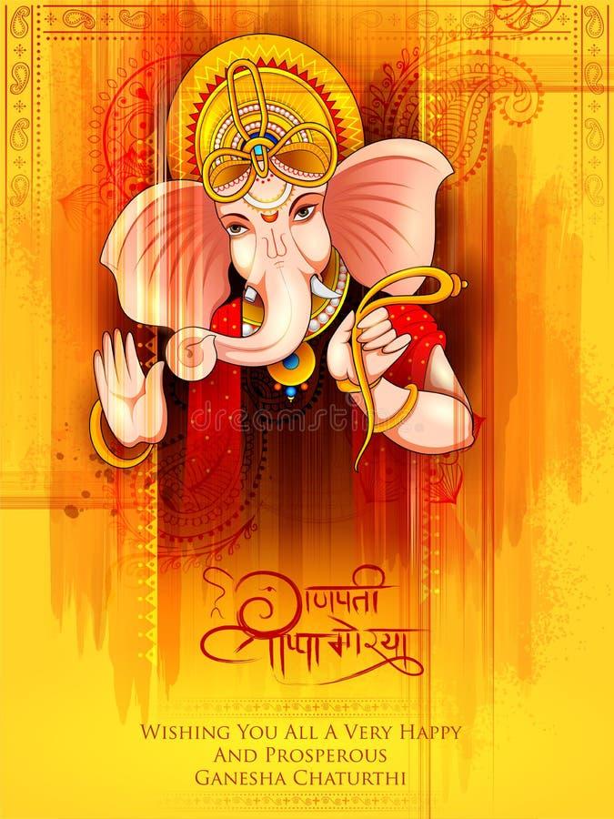Illustrazione del fondo di Lord Ganpati per il festival di Ganesh Chaturthi dell'India royalty illustrazione gratis