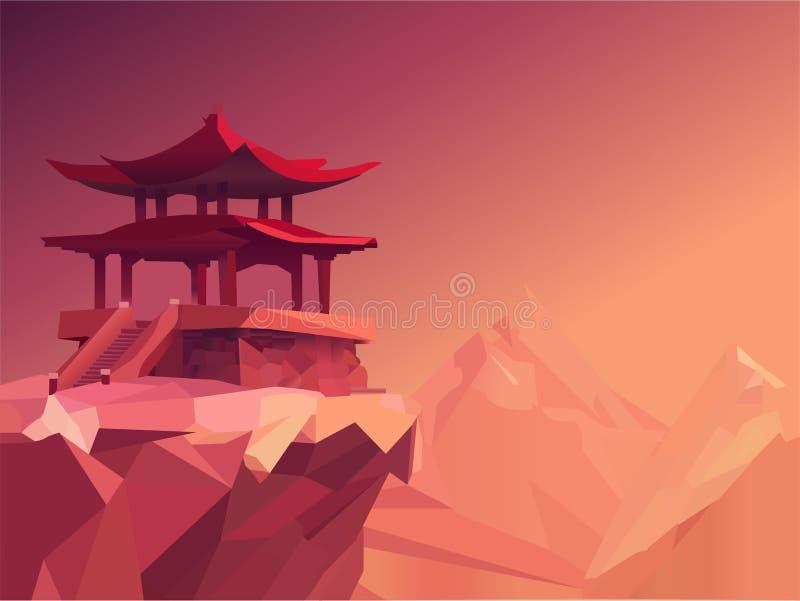 Illustrazione del fondo di progettazione della montagna illustrazione di stock