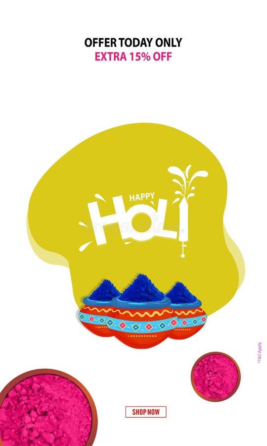 illustrazione del fondo felice variopinto di Holi dell'estratto - vettore illustrazione vettoriale