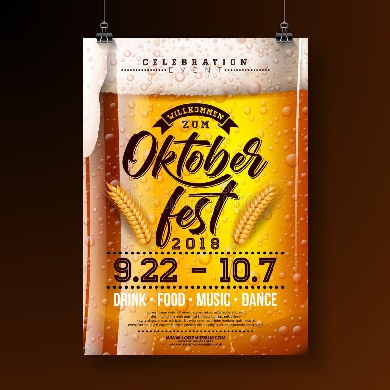 Illustrazione del manifesto del partito di Oktoberfest con la birra chiara ed il wheatear freschi su fondo scuro Aletta di filato royalty illustrazione gratis