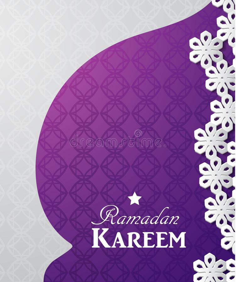 Illustrazione del taglio della carta dell'estratto di Ramadan Kareem 3d royalty illustrazione gratis