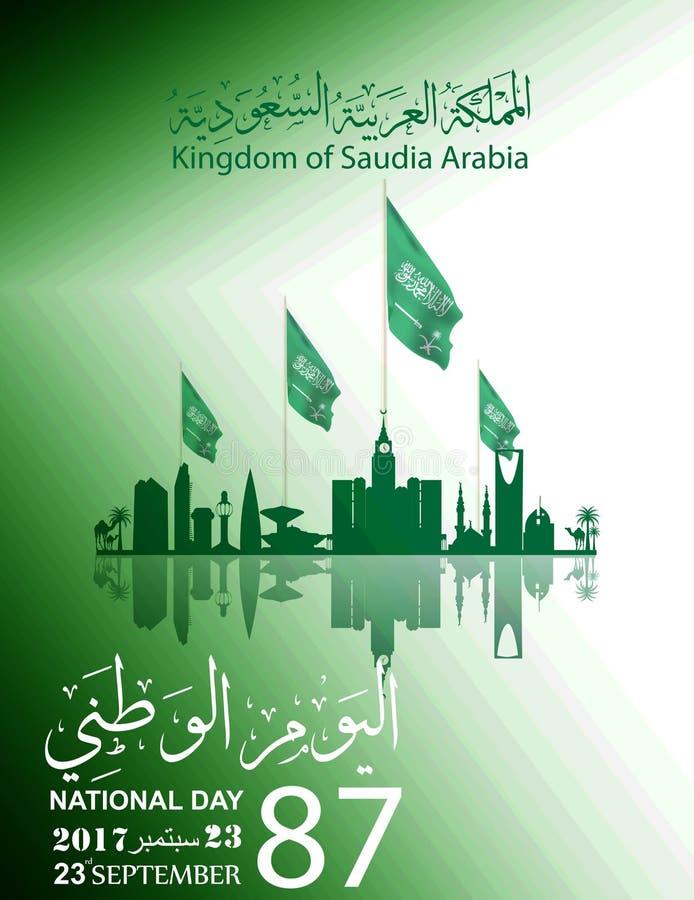 Illustrazione della bandiera dell'Arabia Saudita per festa nazionale il 23 settembre illustrazione vettoriale