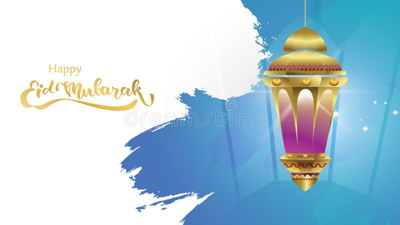 Illustrazione della cartolina d'auguri della lanterna di Eid Mubarak, kareem del Ramadan, desiderante per il festival islamico pe illustrazione vettoriale