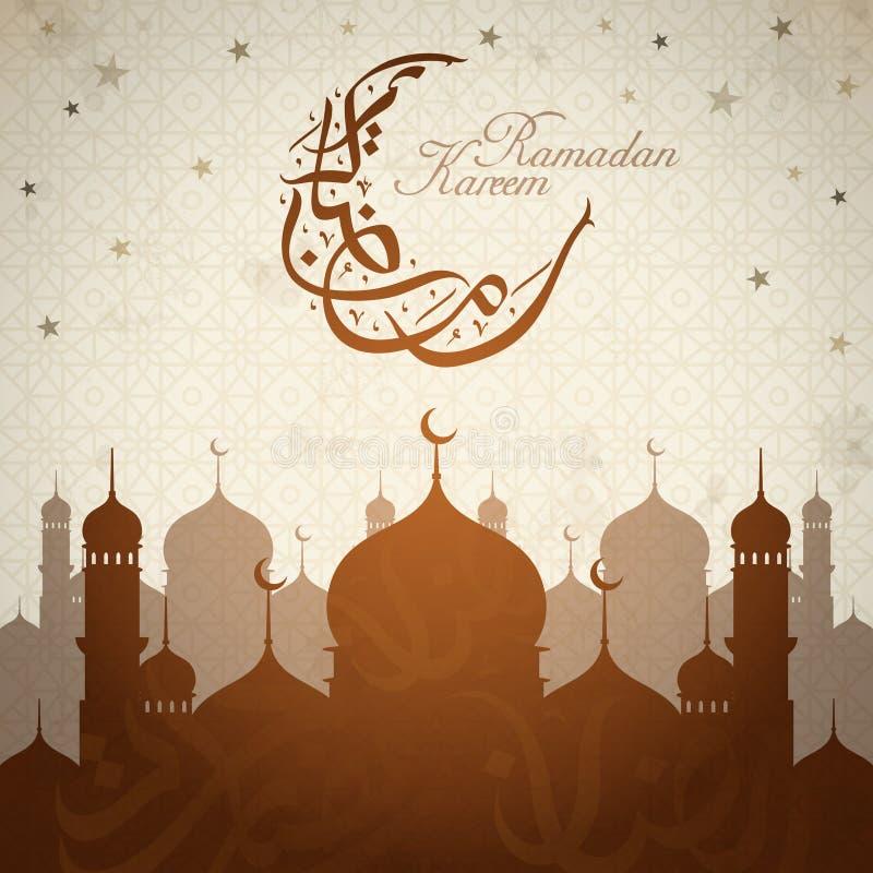 Illustrazione di festival del Ramadan illustrazione di stock