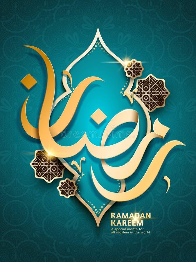 Illustrazione di festival del Ramadan illustrazione vettoriale
