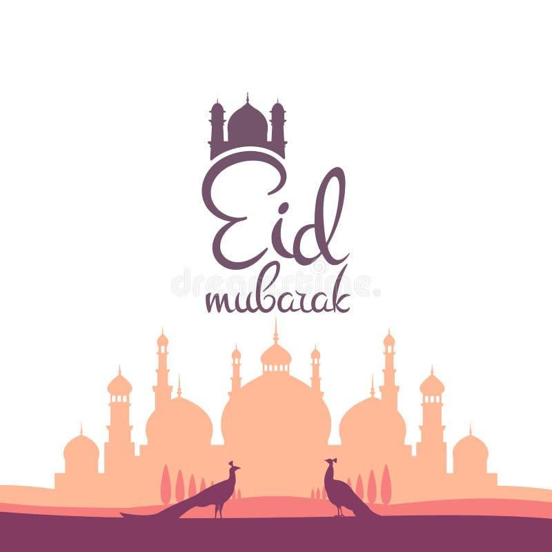illustrazione di Mubarak del eid immagine stock