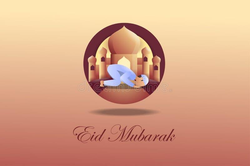 illustrazione di Mubarak del eid illustrazione di stock