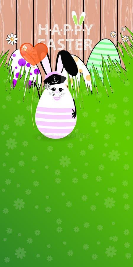 Illustrazione di Pasqua per la vostra progettazione illustrazione di stock