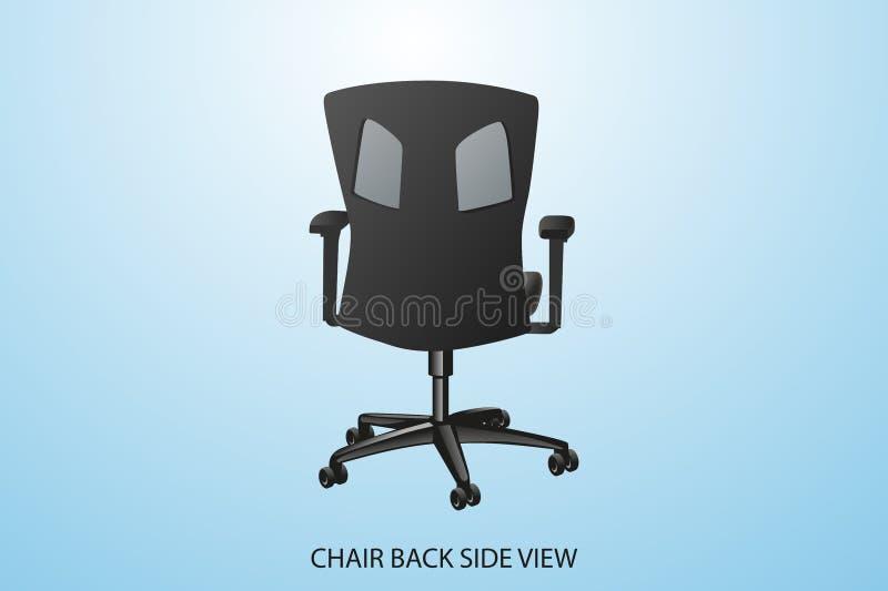 Illustrazione di posa del lato del bak della sedia di vettore fotografia stock