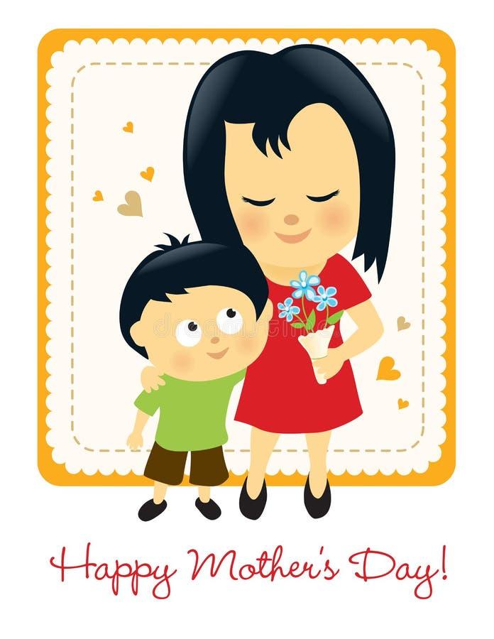 Il giorno della madre felice illustrazione vettoriale