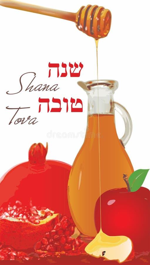 Illustrazione di vettore - cartolina d'auguri di Rosh Hashana illustrazione vettoriale