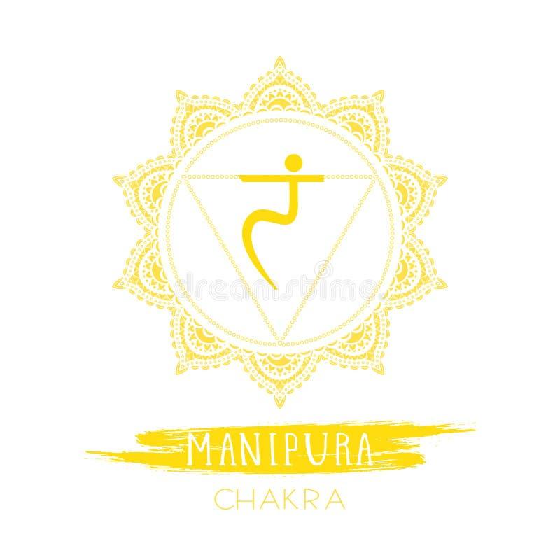 Illustrazione di vettore con il simbolo Manipura - chakra del plesso solare ed elemento dell'acquerello su fondo bianco illustrazione di stock