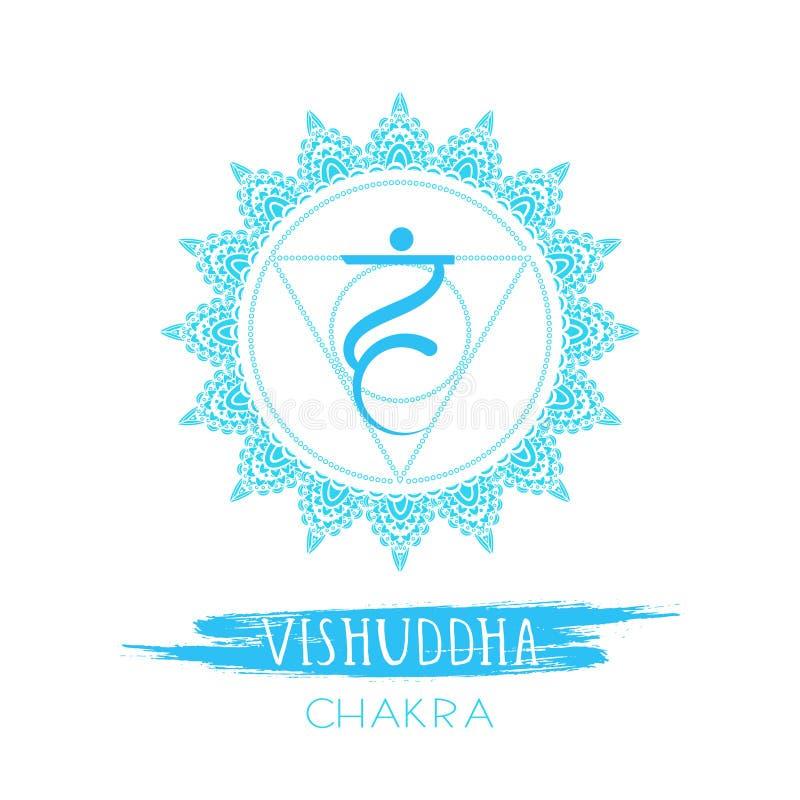 Illustrazione di vettore con il simbolo Vishuddha - chakra della gola ed elemento dell'acquerello su fondo bianco illustrazione vettoriale