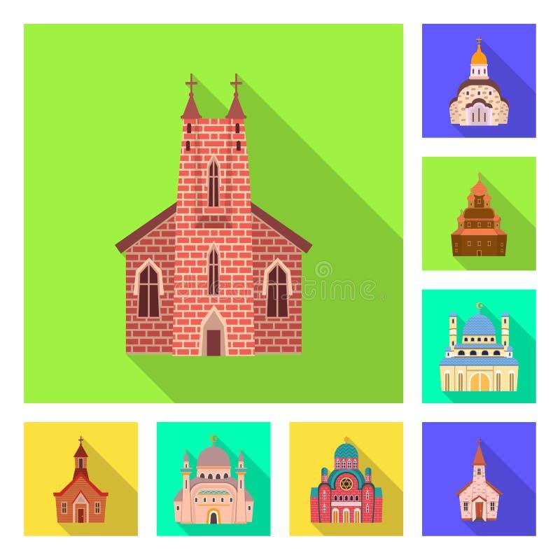 Illustrazione di vettore di culto e del logo del tempio o illustrazione di stock