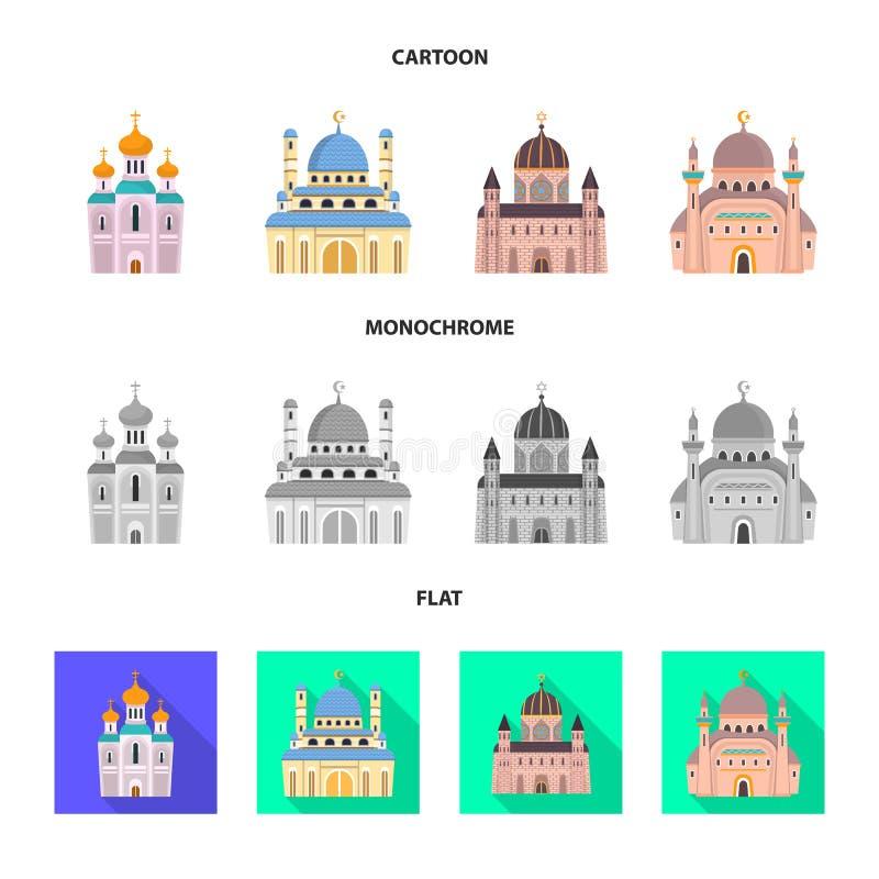 Illustrazione di vettore di culto e del simbolo del tempio Metta di culto e dell'illustrazione di vettore delle azione della parr illustrazione di stock