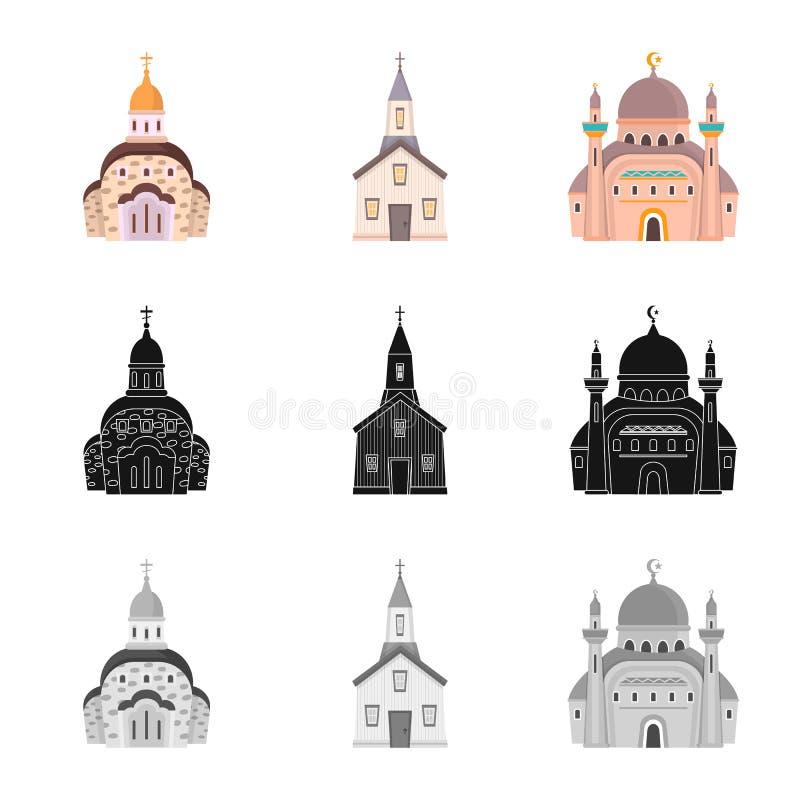 Illustrazione di vettore di culto e dell'icona del tempio Metta di culto e dell'illustrazione di vettore delle azione della parro royalty illustrazione gratis