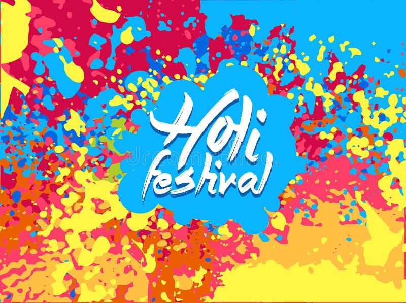 Illustrazione di vettore del festival dell'India dell'estratto felice del fondo di Holi di colore royalty illustrazione gratis