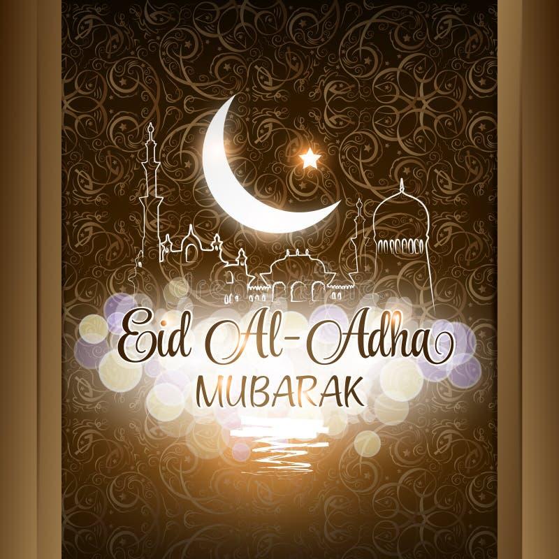 Illustrazione di vettore del fondo di Eid Al Adha Mubarak con la moschea illustrazione vettoriale