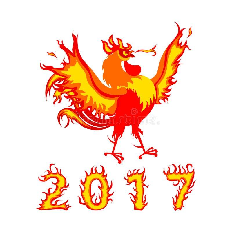 Illustrazione 2017 di vettore del gallo del fuoco del fumetto fotografie stock libere da diritti